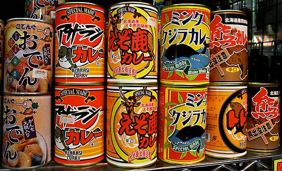 840115-2-canned-indelicacies