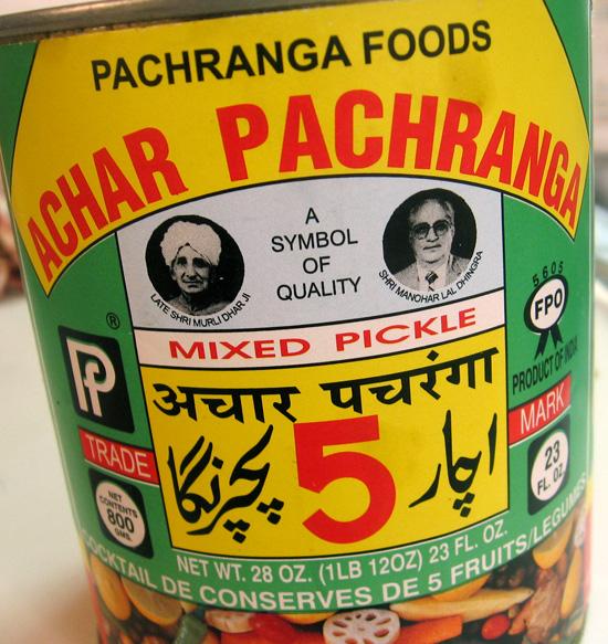 Pachranga Achar - fűszeres olajban tarósított zöldségek, gyümölcsök, Forrás: articlesofmastication.com
