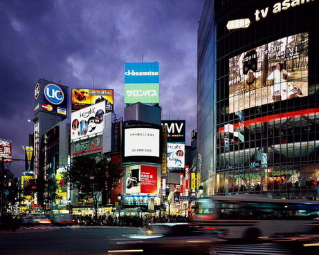 Shibuya, Tokyo, Japan; Forrás: wallpapers.free-review.net