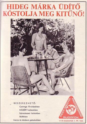 Márka üdítő reklám (1977) (Forrás: retronom)