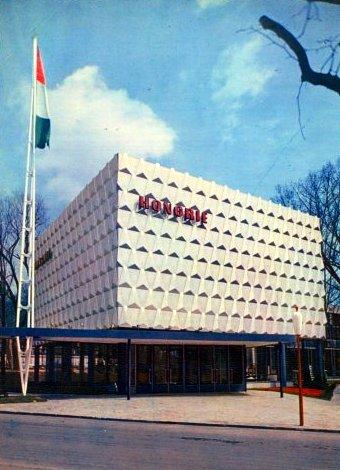 A magyar pavilon (Brüsszel, 1958)