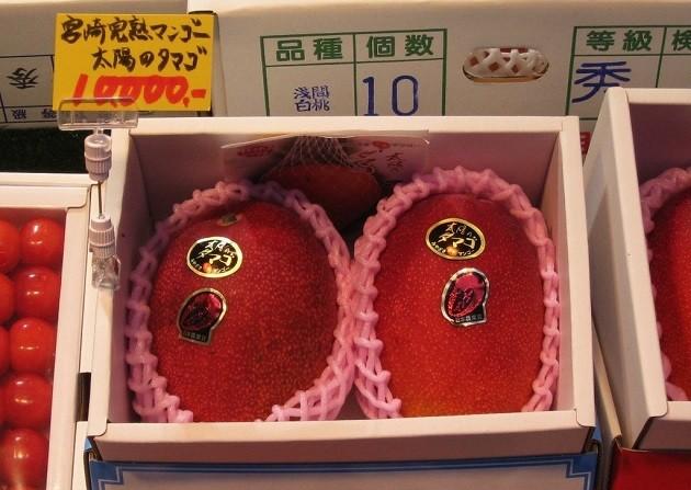 Taiyo-no-Tamago mangó (Japán) (Forrás: alux.com)