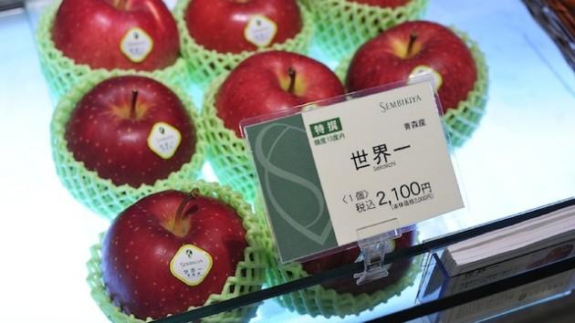 Sekai-ichi almák (Japán)