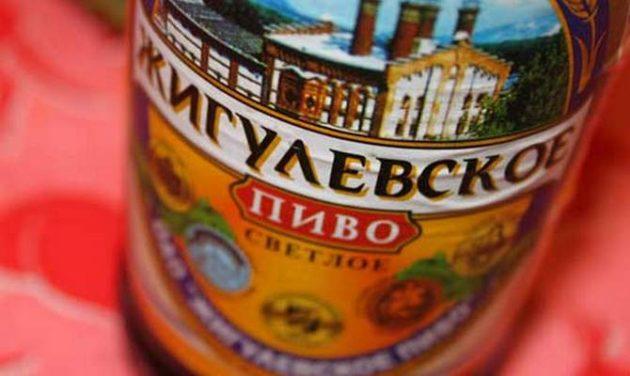 Zsiguli sör