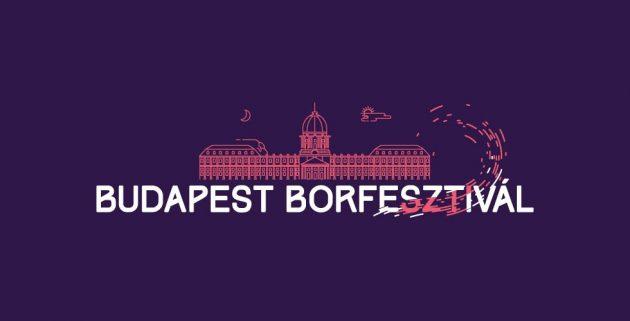 27. Budapest Borfesztivál, Budai Vár