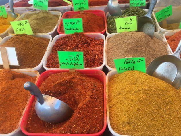 Fűszerek a Carmel piacon (Shuk Ha'Carmel, Tel-Aviv)