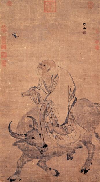 Lao-Ce bivalyháton